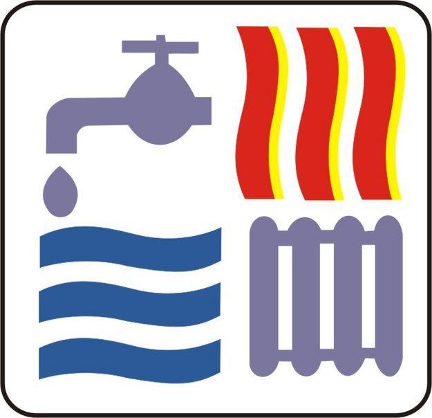 Водоснабжение зданий горячей и холодной водой