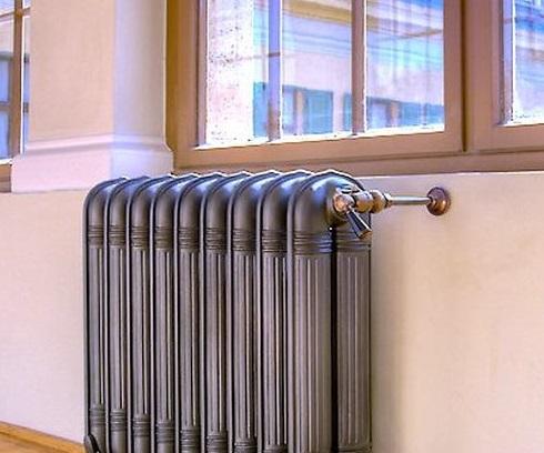 Regulation chauffage cours peinture gratuite courbevoie for Prix m3 gaz de ville